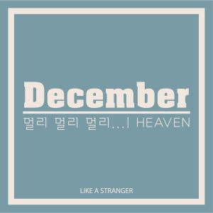 "Album art for December's album ""Like A Stranger"""