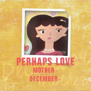 "Album art for December's album ""Perhaps Love"""