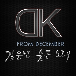 "Album art for DK (December)'s album ""Sad Midnight Song"""