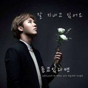 "Album art for G-Woo (Uncloud / Cra'Beat)'s album ""If Only You Listen"""