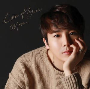 "Album art for Lee Hyun's album ""Mom"""