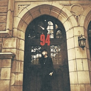 "Album art for #Gun's album ""94"""