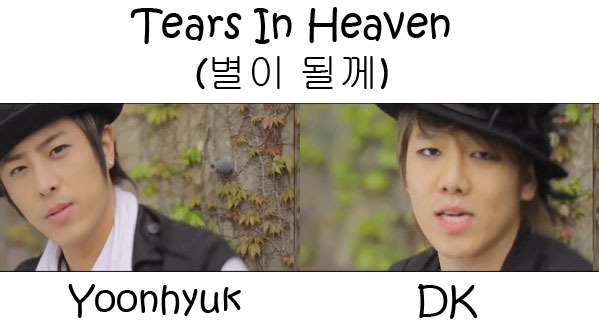 "The members of December in the ""Tears In Heaven"" MV"