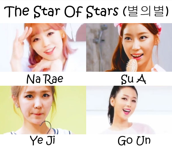 "The members of Flashe in the ""The Star Of Stars"" MV"