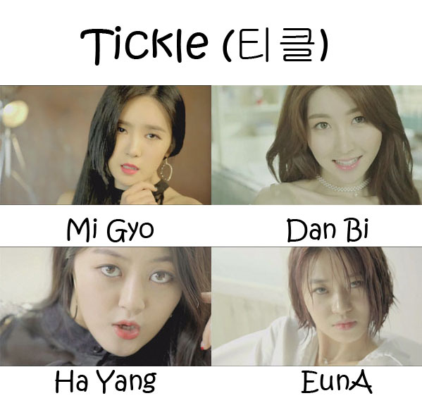 "The members of LoveUs in the ""Tickle"" MV"