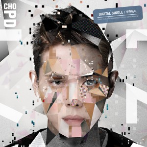"Album art for Zo PD's album ""It's An Act"""