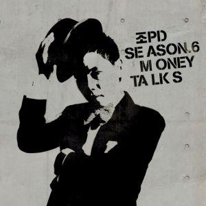 """Album art for Zo PD's album """"Money Talks"""""""