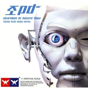"Album art for Zo PD (Cho PD)'s album ""Stardom In Future Flow"""