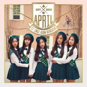 """Album art for April's album """"Boing Boing"""""""