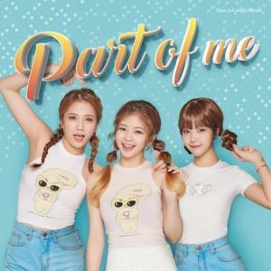 "Album art for LIME's album ""Part Of Me"""