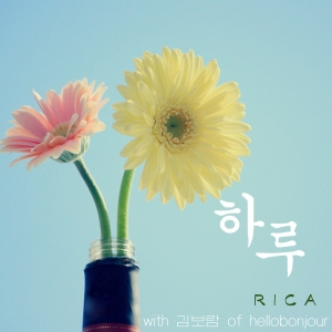 "Album art for Rica (10x10)'s album ""One Day"""
