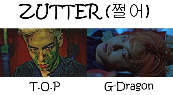 "The members of Big Bang in the ""ZUTTER"" MV"
