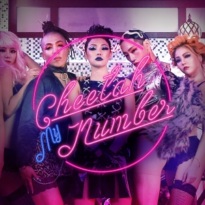 "Album at for Cheetah's album ""My Number"""