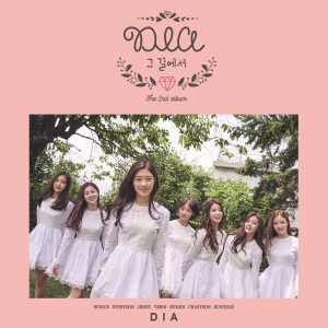"Album art for DIA's album ""Happy Ending"""