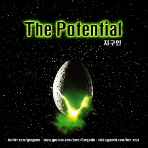 "Album art for GeeGooIn (Rhythm Power)'s album ""The Potential"""