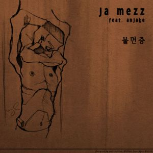 "Album art for Ja Mezz's album ""Insomnia"""
