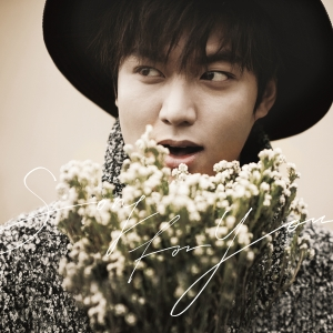 "Album art for Lee Min Ho's album ""Song For You"""