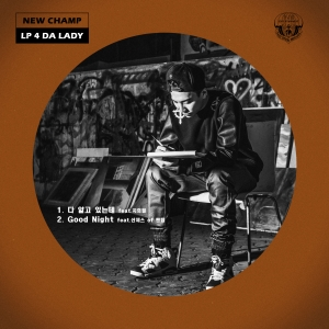 """Album art for New Champ's album """"4 Da Lady"""""""