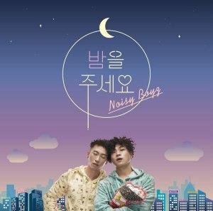 "Album art for Noisy Boyz's album ""Give Me A Night"""