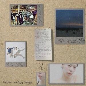 """Album art for Noisy Boyz's album """"Letter"""""""