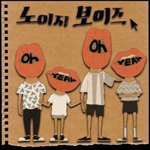 "Album art for Noisy Boyz's album ""Oh Yeah"""