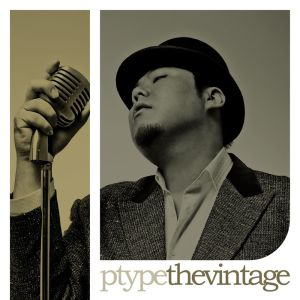 "Album art for P-Type's album ""The Vintage"""