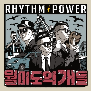 "Album art for Rhythm Power's album ""The Dogs Of Wolmido"""