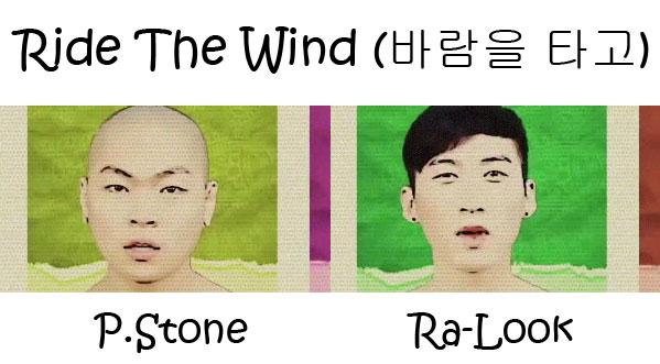 """The members of Noisy Boyz in the """"Ride The Wind"""" MV"""