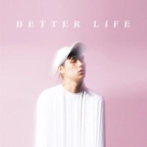 """Album art for Sik-K's album """"My Man"""""""