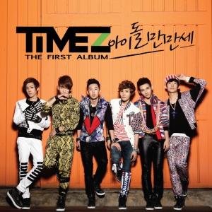 """Album art for Timez's album """"Idol Mansae"""""""