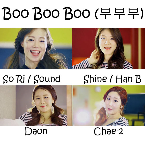 """The members of Baby Boo in the """"Boo Boo Boo"""" MV"""