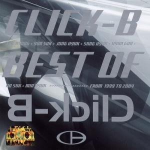 """Album art for Click B's album """"The Best Of Click B"""""""