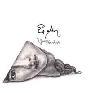 "Album art for Evan (Yoo Ho Seok)'s album ""Trying Not To Remember"""