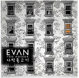 "Album art for Evan (Yoo Ho Seok from Click-B)'s album ""Daydream"""