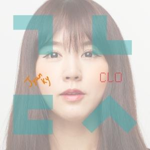 "Album art for Jyunky (Friends)'s album ""Alphabet Song"""