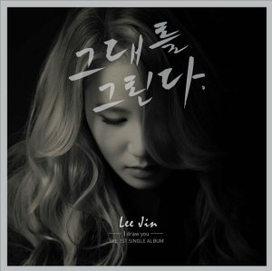 "Album art for Lee Jin's album ""I Draw You"""