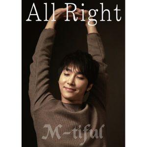 """Album art for M-Tiful's album """"All Right"""""""