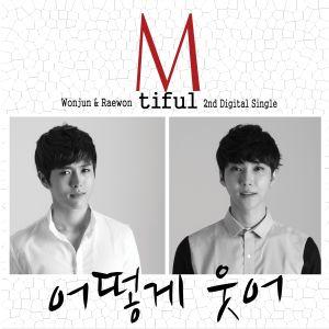 """Album art for M-Tiful's album """"How Can I Smile"""""""