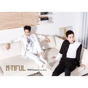 "Album art for M-Tiful's album ""Story"""