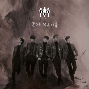 "Album art for M.Fect's album ""Reason"""