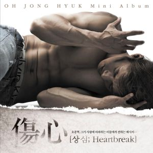 "Album art for Oh Jong Hyuk's album ""Heartbreak"""
