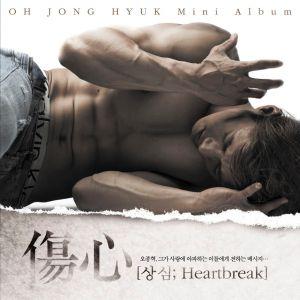 """Album art for Oh Jong Hyuk's album """"Heartbreak"""""""