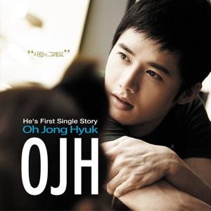 """Album art for Oh Jong Hyuk's album """"Love Is Like That"""""""
