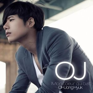 "Album art for Oh Jong Hyuk's album ""OJ"""