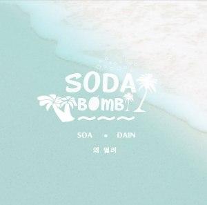 "Album art for Soda Bomb's album ""Why Shake"""