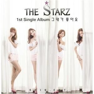 "New Album art for The Starz's album ""You'll Love It"""