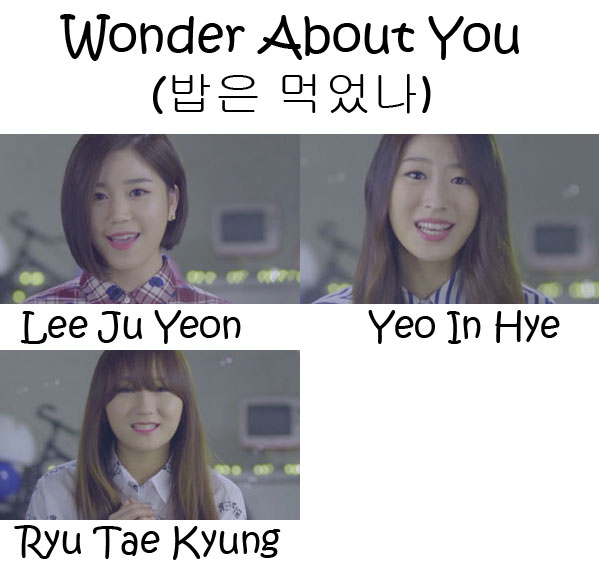 "The members of The Shorties (Jjarimongddang) in the ""Wonder About You"" MV"