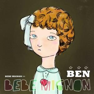 "Album art for Ben's album ""Don't Go Today"""