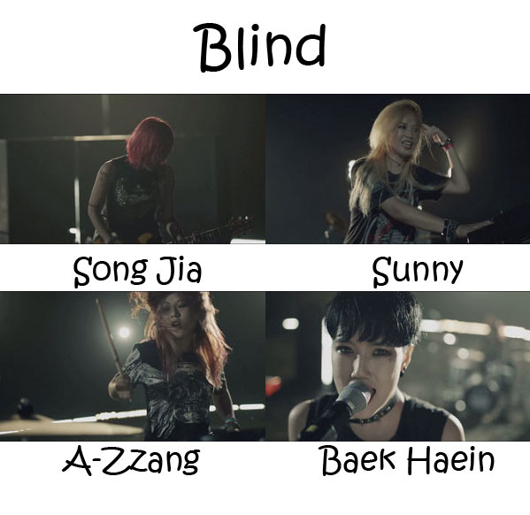 "The members of Walking After U in the ""Blind"" MV"