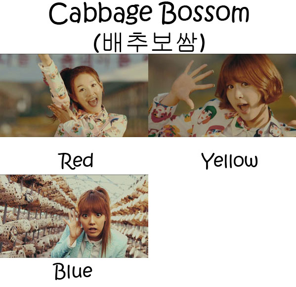 "The members of Pungdeng-E in the ""Cabbage Bossam"" MV"
